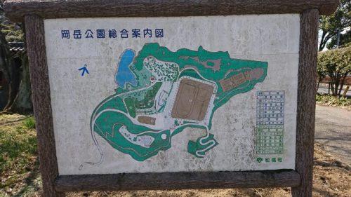 おかたけ公園