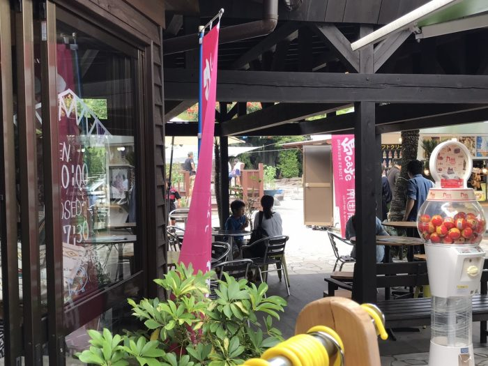 藍のあまくさ村島カフェ