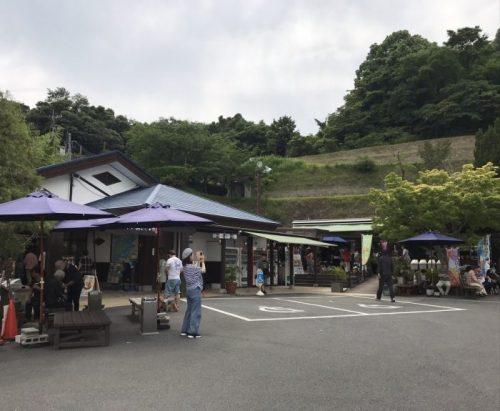 天草村島カフェ