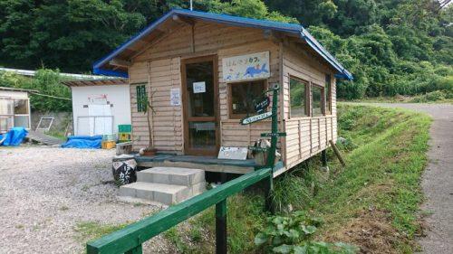 湯島カフェ