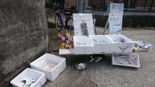 湯島の猫土産