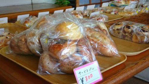 サービスパン