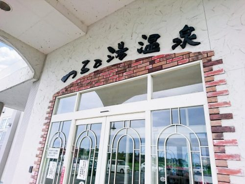 鶴の湯八代店