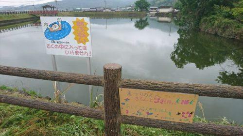 宇城市小川町の公園