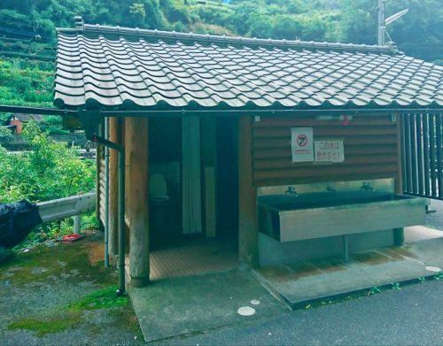 白岩戸公園