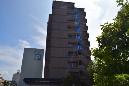 ホテルα1八代