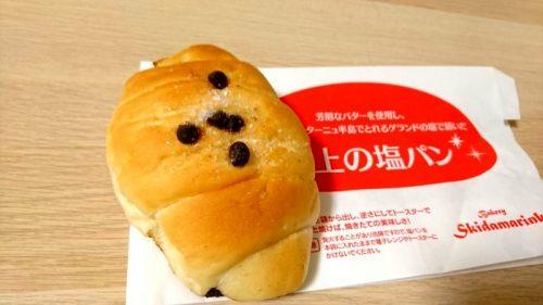 チョコレート塩パン