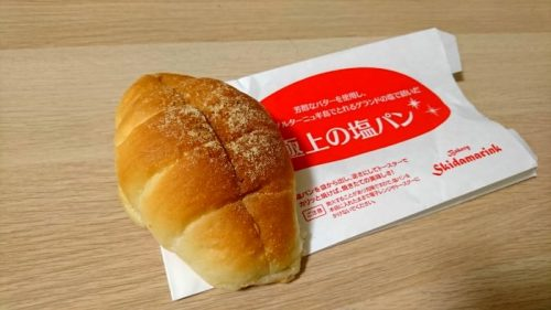きなこ塩パン