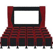 熊本映画館