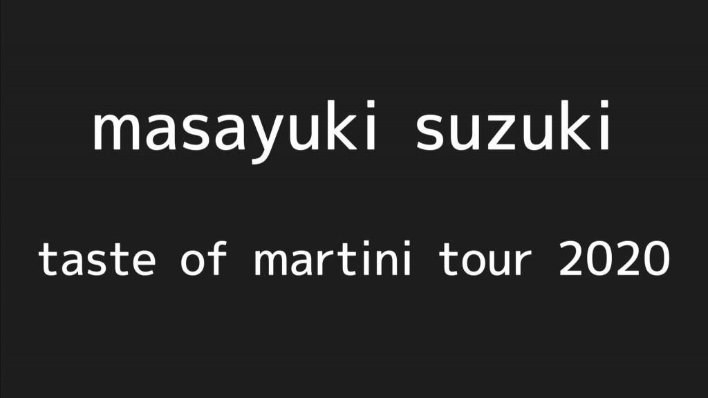 鈴木雅之全国ライブツアー2020in熊本県