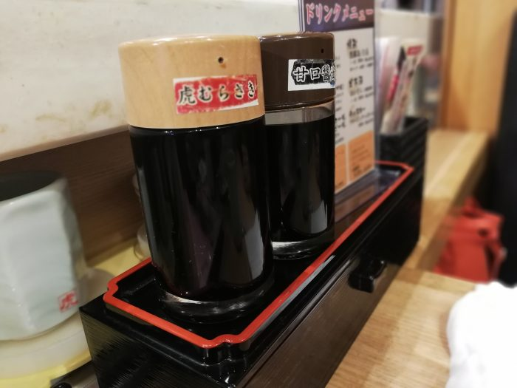 寿司虎醤油
