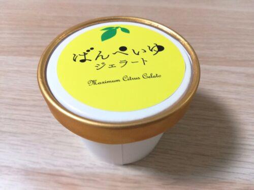 晩白柚アイス