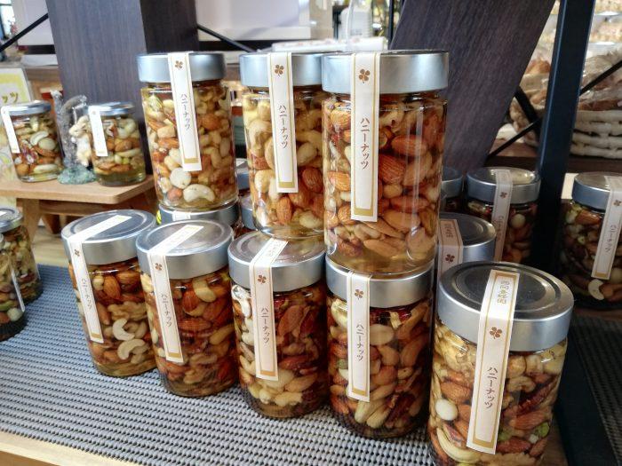 西岡養蜂園 商品