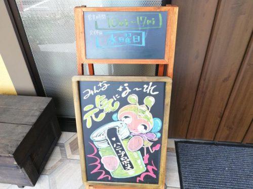 西岡養蜂園 カフェ