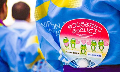 球磨川祭り