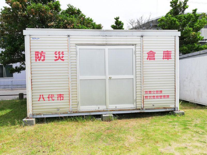 東中洲児童公園