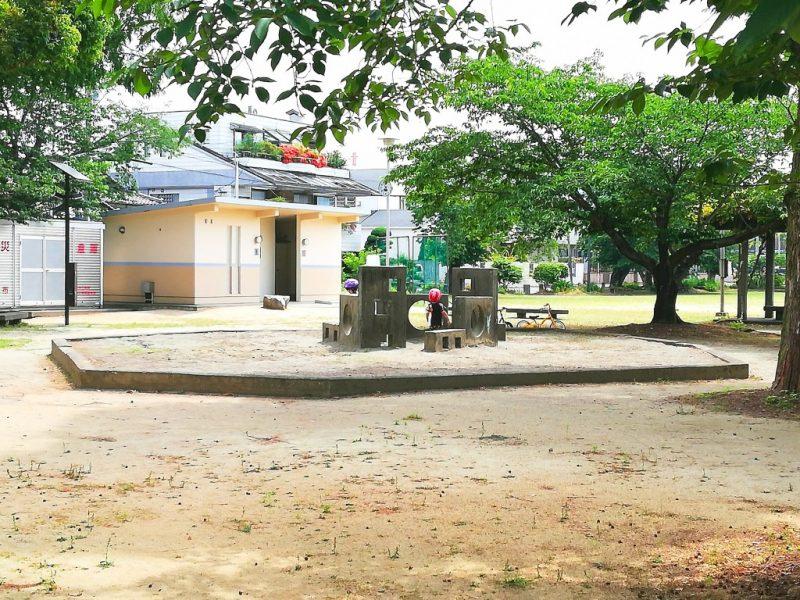 西中洲児童公園
