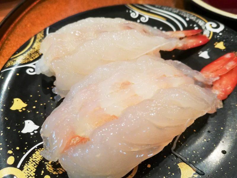 ばんばん寿司熊本