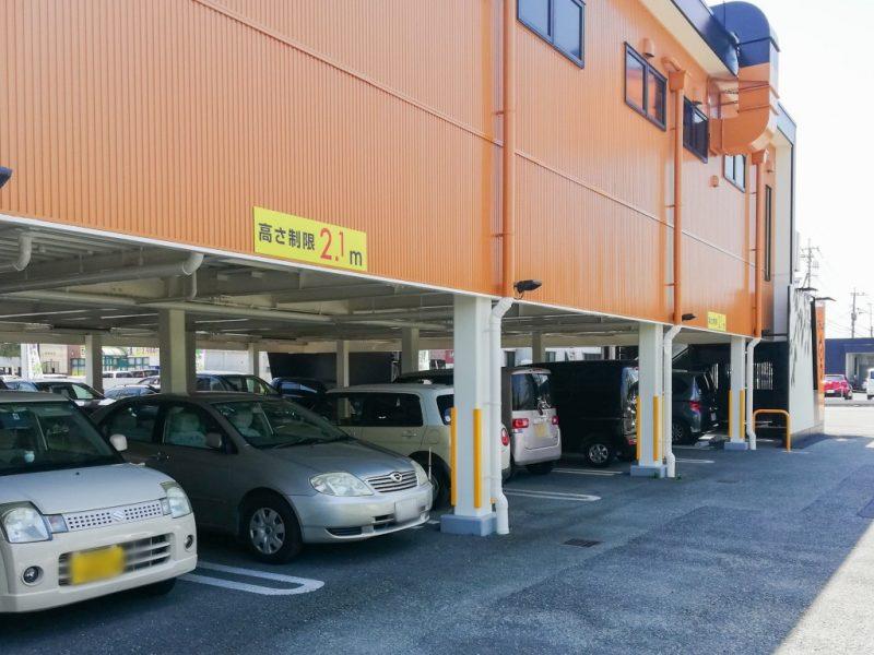 ステーキ宮 熊本駐車場
