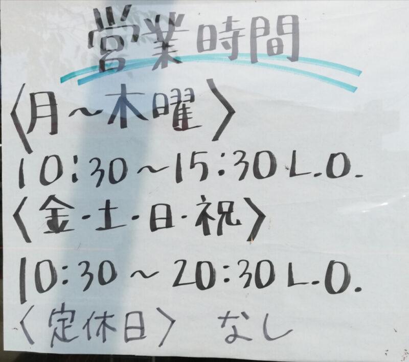 ちゃんぽんめんきち松橋