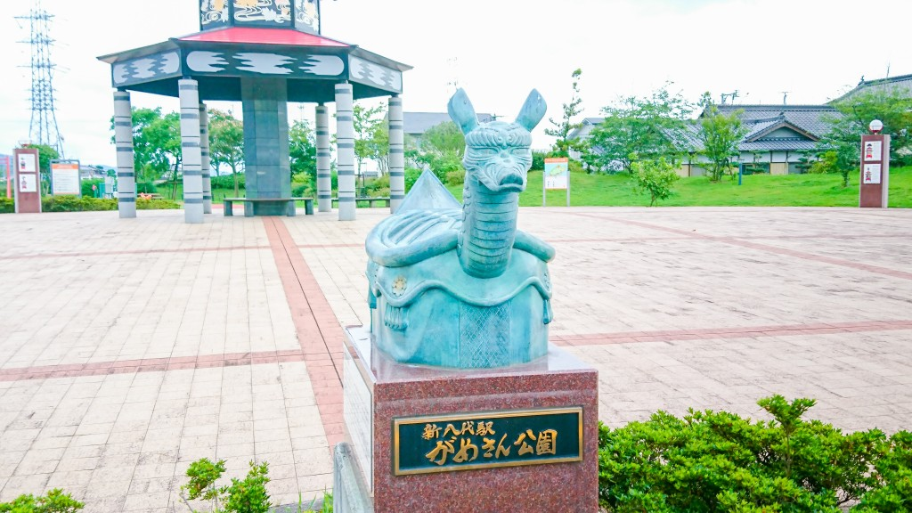 新八代駅がめさん公園