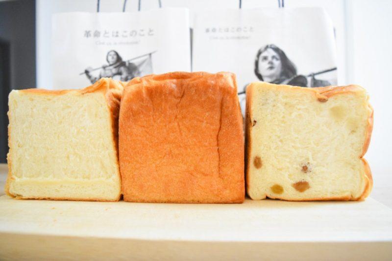 高級食パン専門店革命とはこのこと
