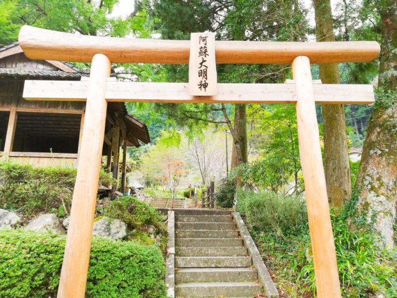 日本一の石段(3333段)