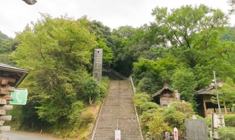 日本一の石段