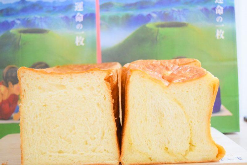 高級食パン運命の一枚