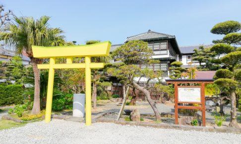 ばんぺいゆ神社