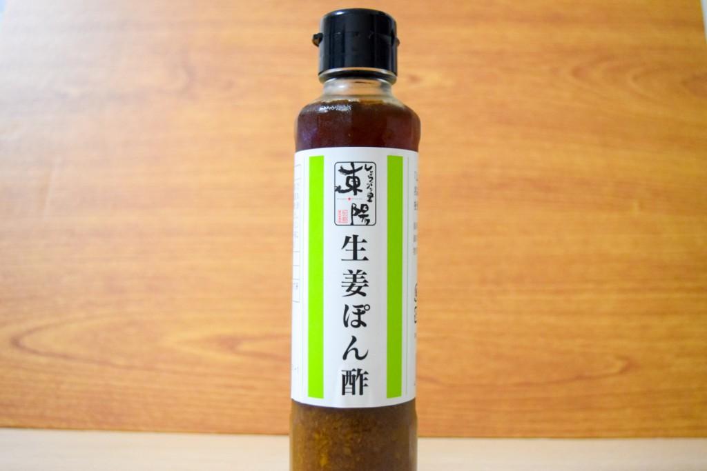 八代生姜ポン酢