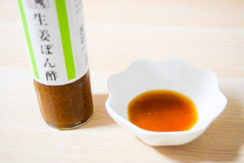 東陽町生姜ポン酢