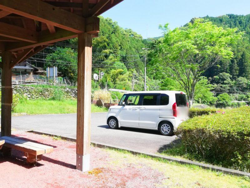 百済来川遊水公園