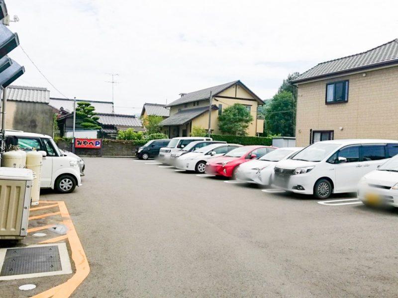 みやべ食堂駐車場