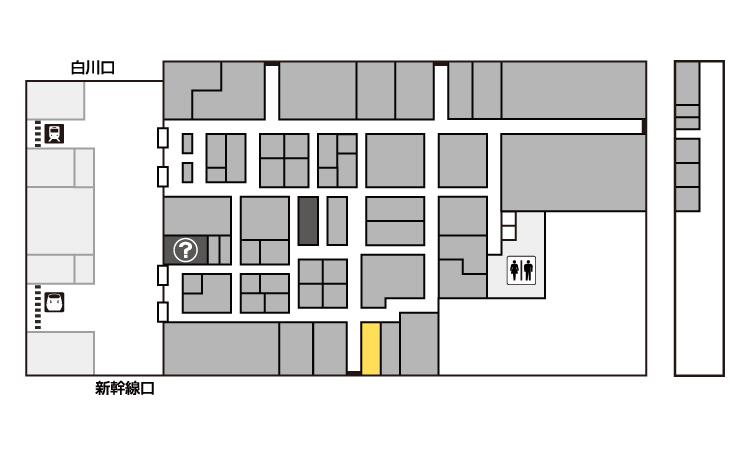 天外天熊本駅店