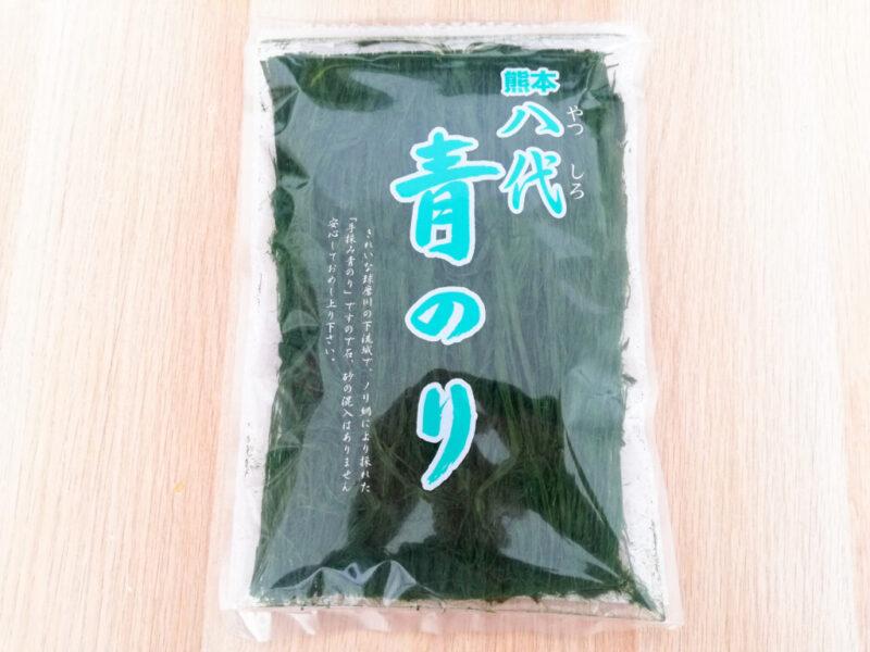 熊本・八代産の絶品青のり