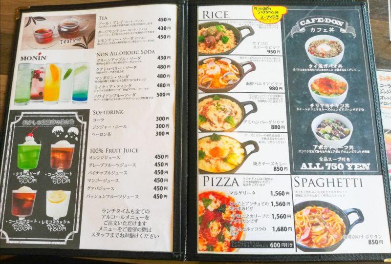 川端珈琲店