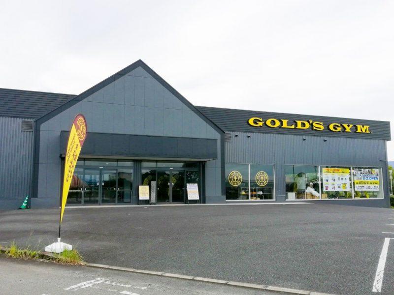 ゴールドジム宇城熊本店