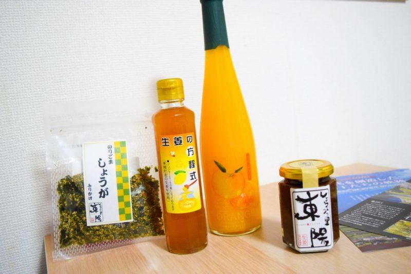 道の駅東陽お土産